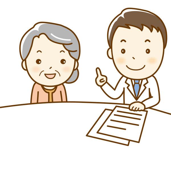 検査結果の報告と治療方針